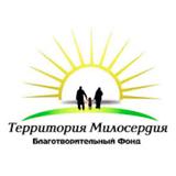 Territoria Miloserdia